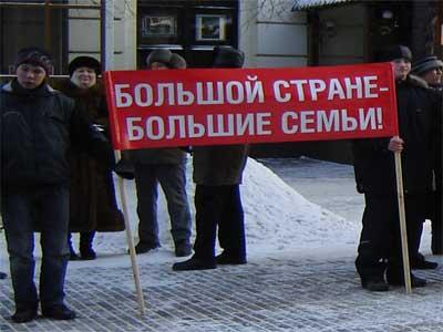 В Челябинске подростки-комсомольцы выступили в поддержку многодетных семей (ФОТО)