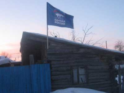 На Южном Урале партии и кандидаты перехватывают агитматериалы конкурентов (ФОТО)