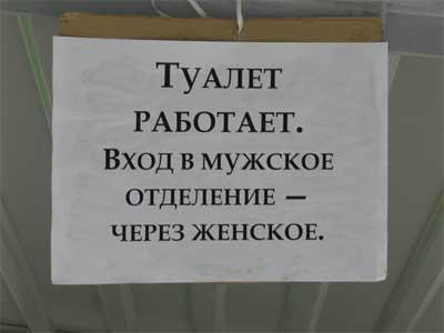 Южноуральцы помогают родить ребенка по фотографии и требуют не прятать бумагу на потолке / Реальность смешнее любой первоапрельской шутки (ФОТО)