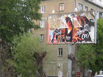 В челябинской школе девятиклассницы устроили серию ''разборок'' из-за мальчика (ФОТО)