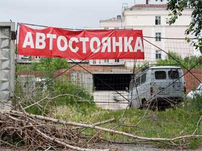 Новый Регион: В Челябинске снесут недостроенные гаражи рядом с гимназией №23 (ФОТО)