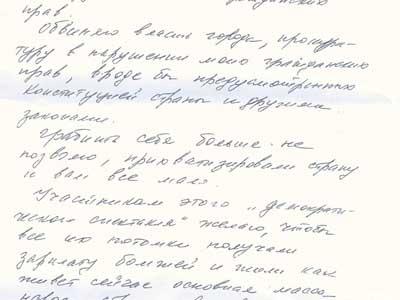 Жительница Верхнего Уфалея, спалившая себя перед зданием мэрии, предупреждала об этом чиновников за несколько месяцев