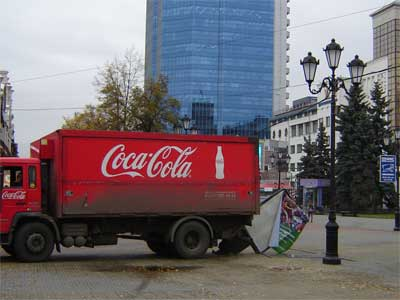 В Челябинске на пешеходной Кировке произошло ДТП (ФОТО)