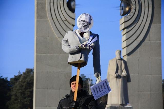 Новый Регион: В Челябинске  запретили  проводить шествие ''За честные выборы'' (ФОТО)