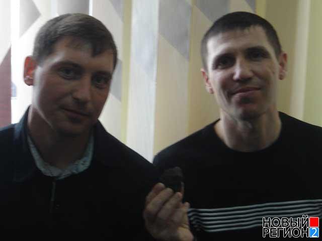 Двое южноуральцев собрали более 5 килограммов обломков челябинского метеорита (ФОТО, ВИДЕО)