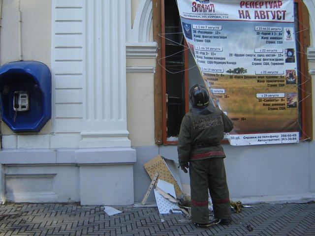 В Челябинске задымился кинотеатр ''Знамя'' (ФОТО)