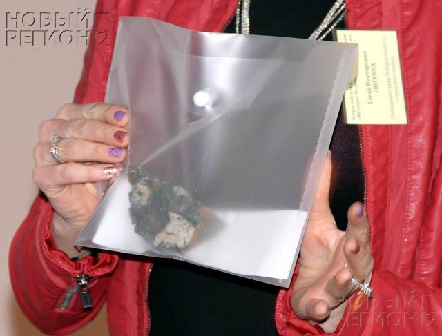 А был ли метеорит?