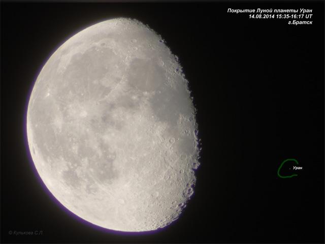 Новый Регион: Жители Земли увидят ''кровавую луну''