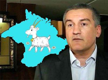 Новый Регион: Пришла Коза рогатая: астрологический спецпроект ''Нового Региона''