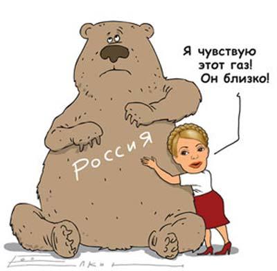Новый Регион: ''Газовые боги'' добивают старушку-Европу: карикатуристы присоединились к войне за углеводороды