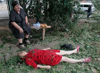 Новый Регион: Ужасы новой кавказской войны: льется кровь и мирных осетин, и грузин (ФОТО)