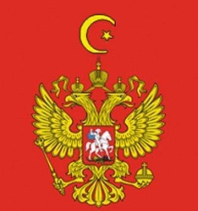 Мусульмане снова просят повесить над гербом России полумесяц (ФОТО) / 'В России произошел синтез, какого не было ни в Европе, ни в Америке'