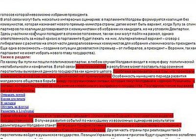 Новый Регион: Советник Секретариата Ющенко требует от ''Независимой газеты'' денег для РИА ''Новый Регион'' (ФОТО)