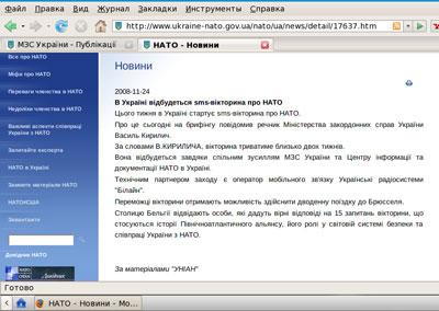Новый Регион: Михаил Леонтьев: Если российские власти удавят ''Билайн'', я буду это приветствовать