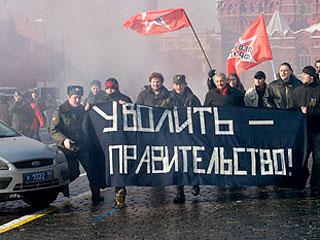 Новый Регион: В Москве задержан журналист РИА ''Новый Регион'', освещавший антиправительственную акцию