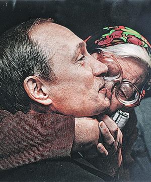 """""""Нашисты"""" будут пикетировать психиатрическую больницу / И требовать освобождения """"путинской бабушки"""""""