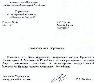 """Помощь Эрнесту Варданяну (ВИДЕО # 2 БЕЗ КОММЕНТАРИЕВ, ФОТО) / """"Help Ernest Vardanyan"""""""